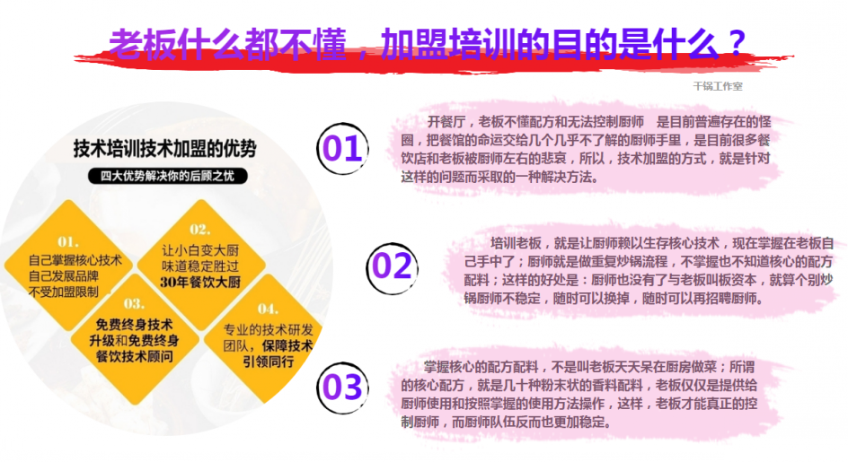 QQ浏览器截图20190414060349_conew1.png
